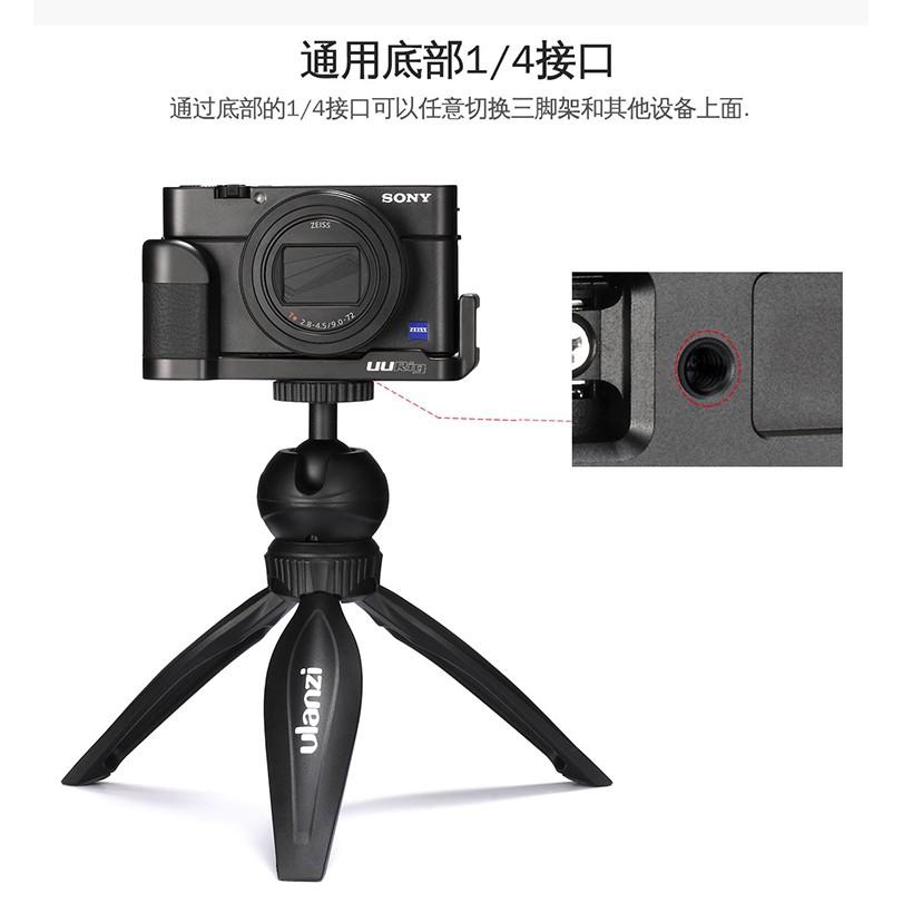 UURigR017索尼黑卡7熱靴拓展手柄RX100M7數碼相機外接麥克風話筒vlog手握支架配件