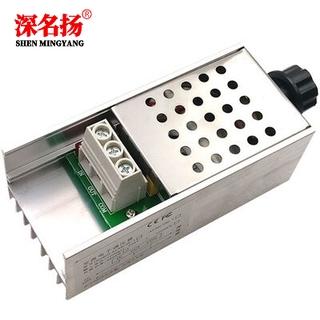 【量大可優】10000W進口超大功率可控硅 電子調壓器 調光 調速 調溫 帶外殼 SM