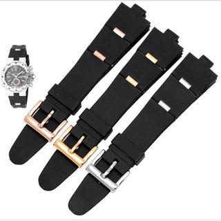 【手錶配件】適用寶格麗橡膠手表帶 22MM 24MM Bvlgari凸口防水硅膠男 女表鏈