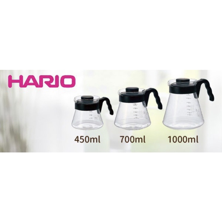 日本 HARIO V60 微波玻璃咖啡壺 450ml 700ml 1000ml 耐熱玻璃 咖啡壺