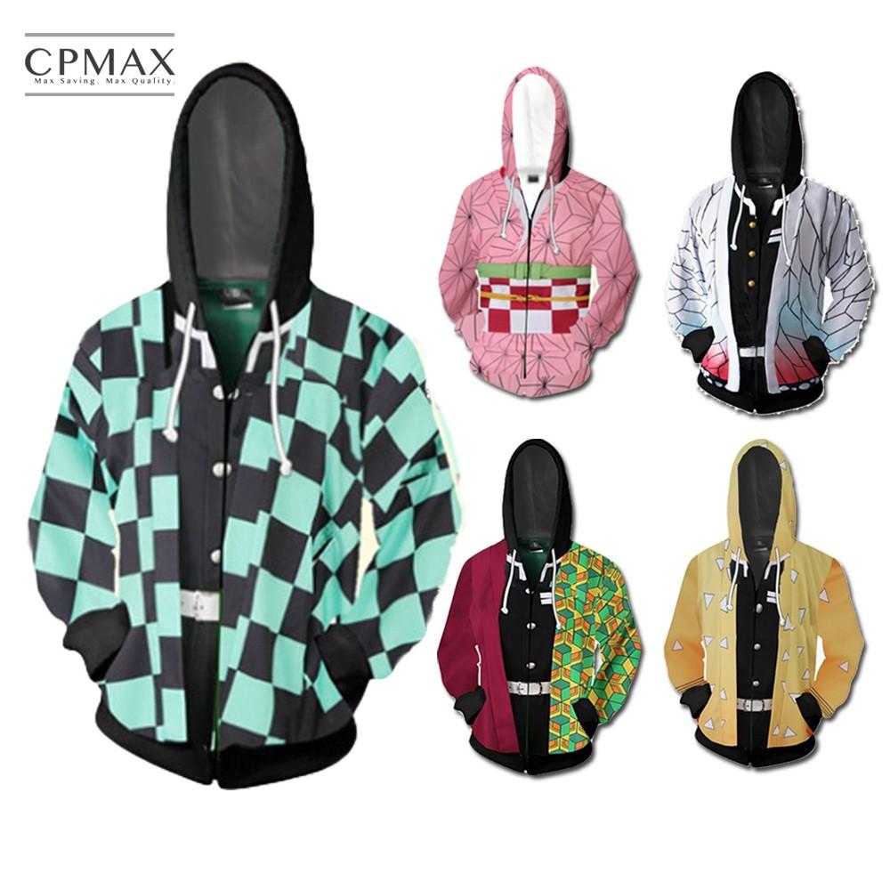 CPMAX 3D印花連帽拉鏈外套 cosplay動漫類 鬼滅之刃 角色服 配色款 防風外套 連帽外套 鬼滅動漫 C148
