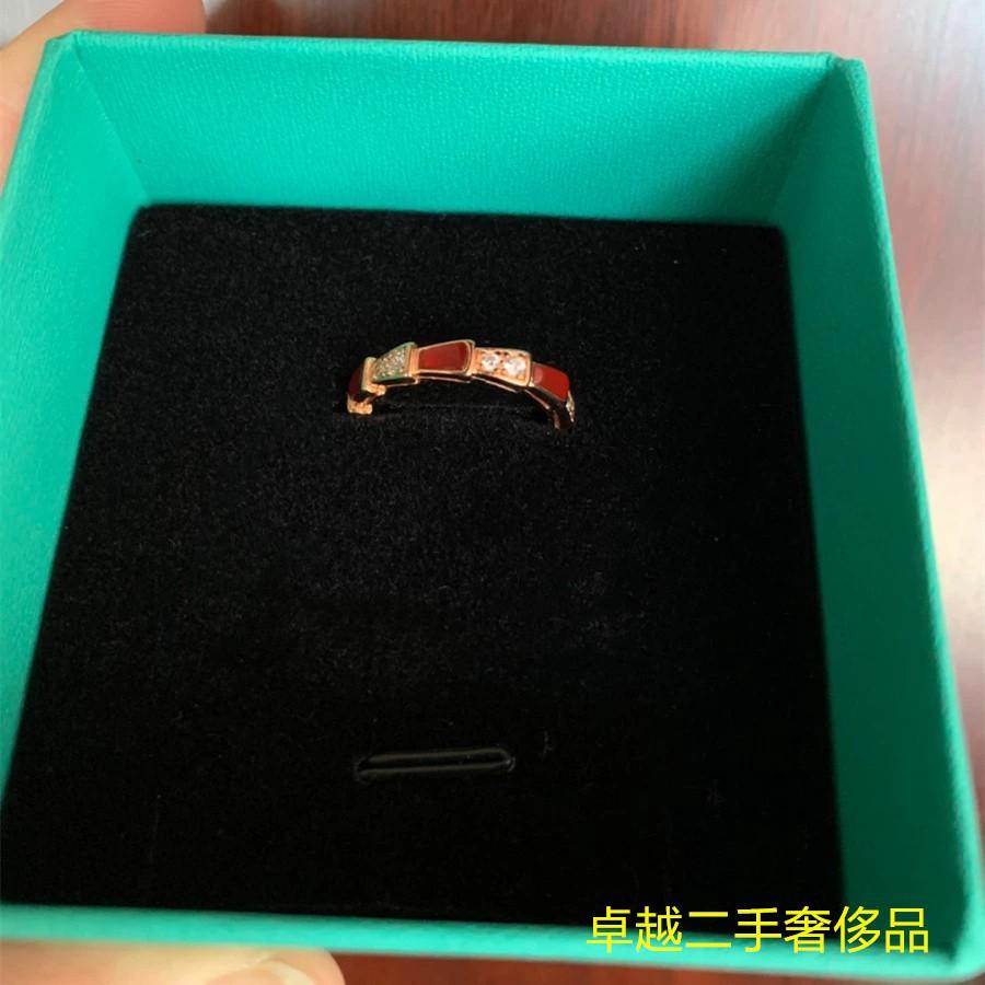 二手正品 BVLGARI(寶格麗) Serpenti Viper戒指 紅玉髓 鑽石 AN857926 現貨