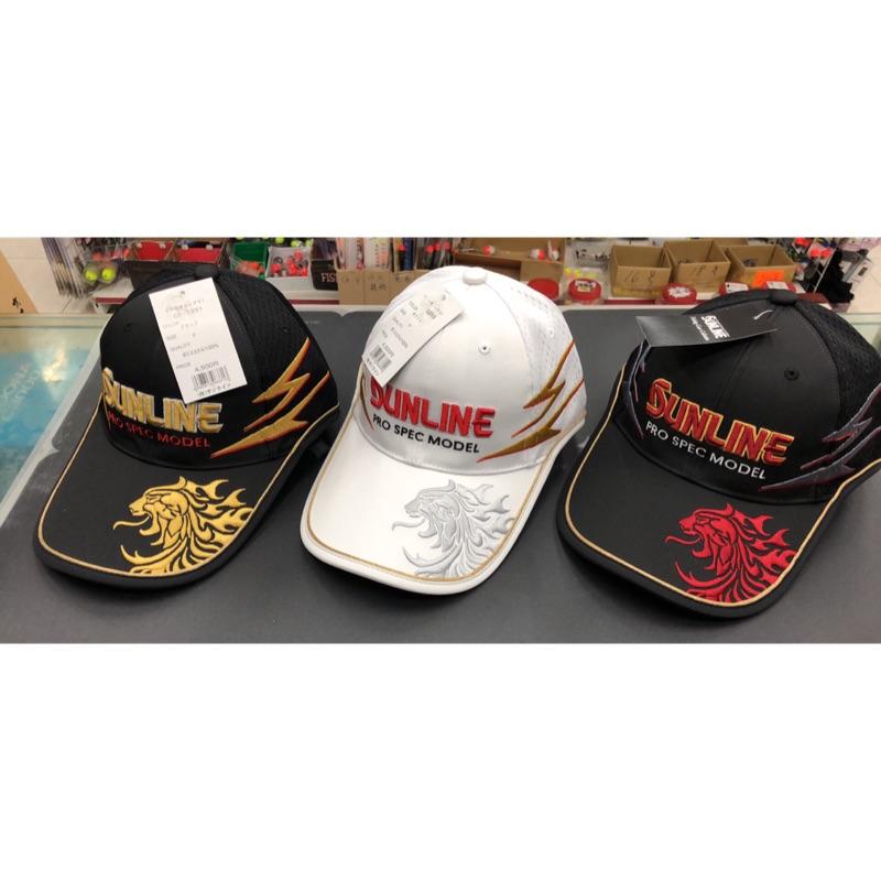 【玩家釣具】 SUNLINE (網)釣魚帽