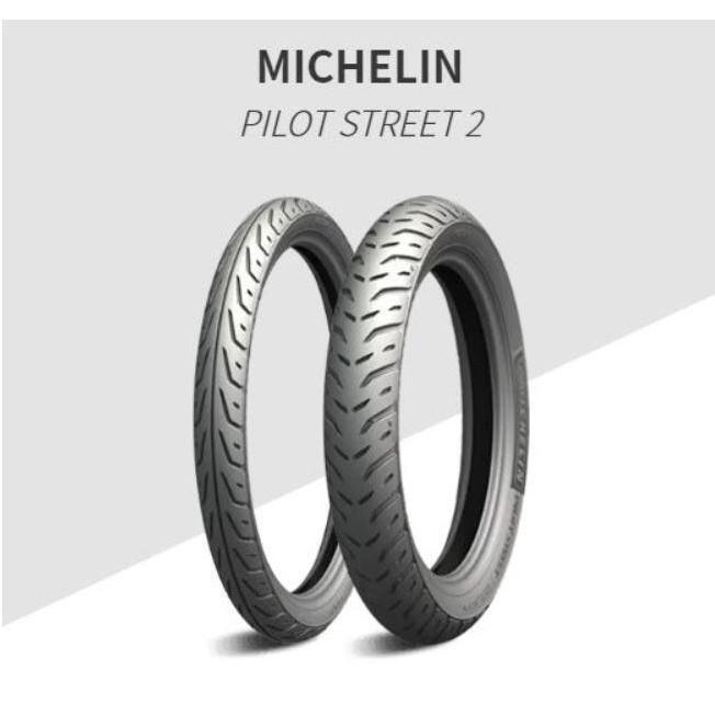 高雄 [ 哈利輪胎 ] Michelin 米其林 PILOT STREET2 輕檔車胎 17吋