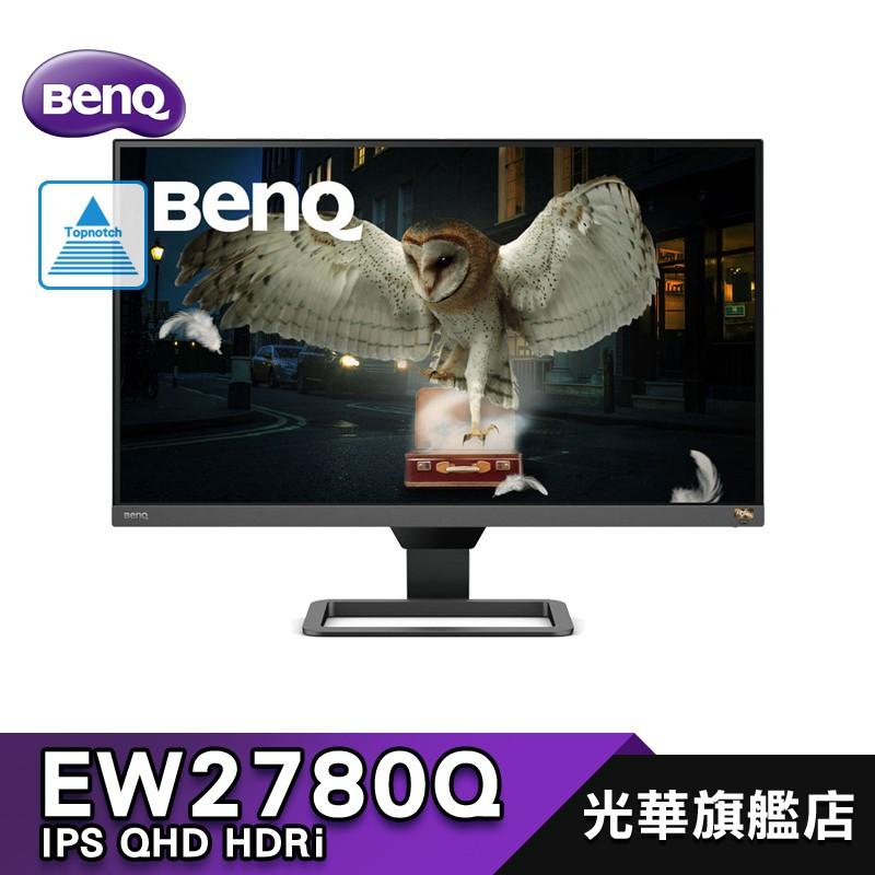BenQ EW2780Q 27吋 2K QHD IPS 螢幕【快速出貨】EW2780Q 99% SRGB/HDR 10