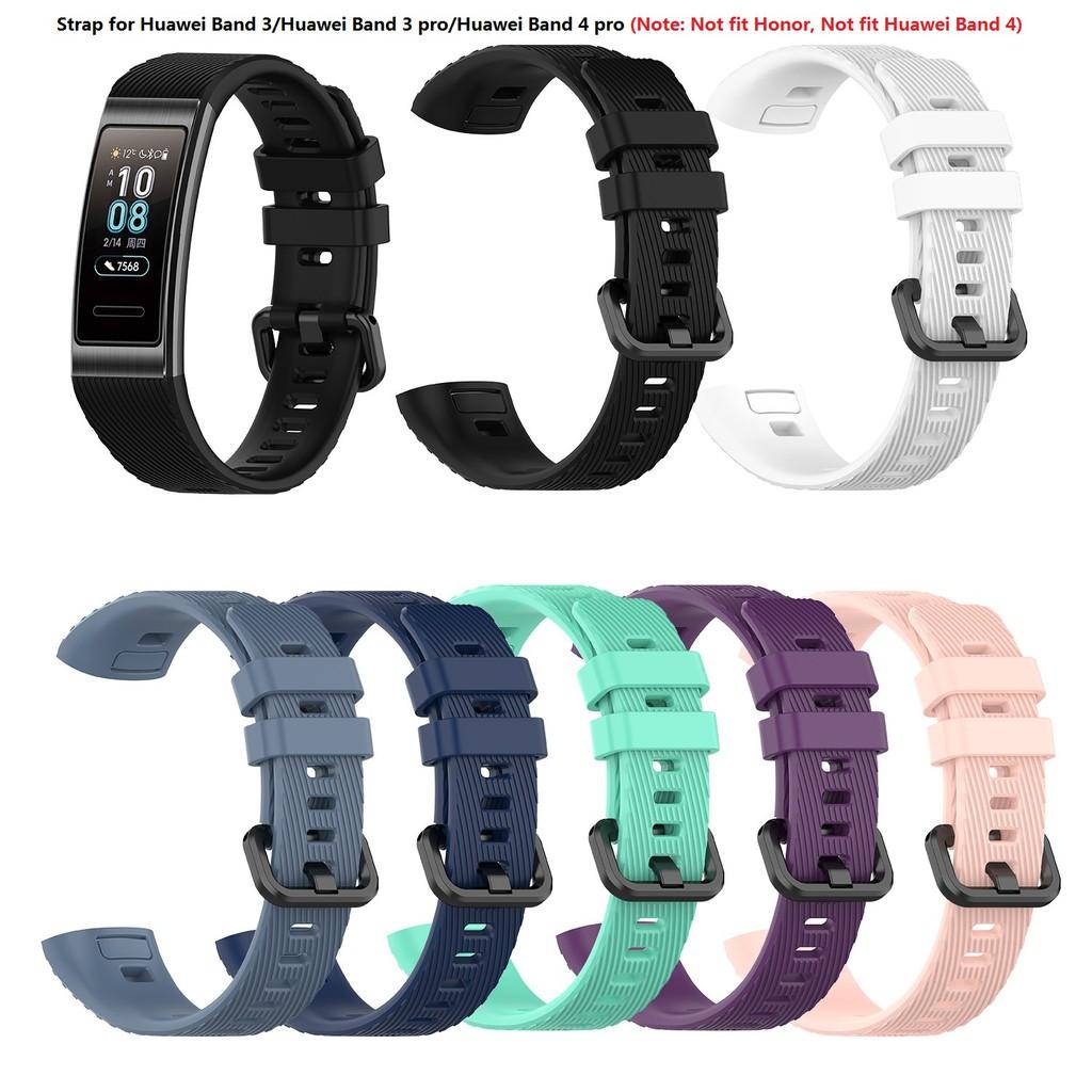 華為 Band4Pro Band3 Pro 硅膠錶帶 Band3Pro 運動防汗 手環替換錶帶