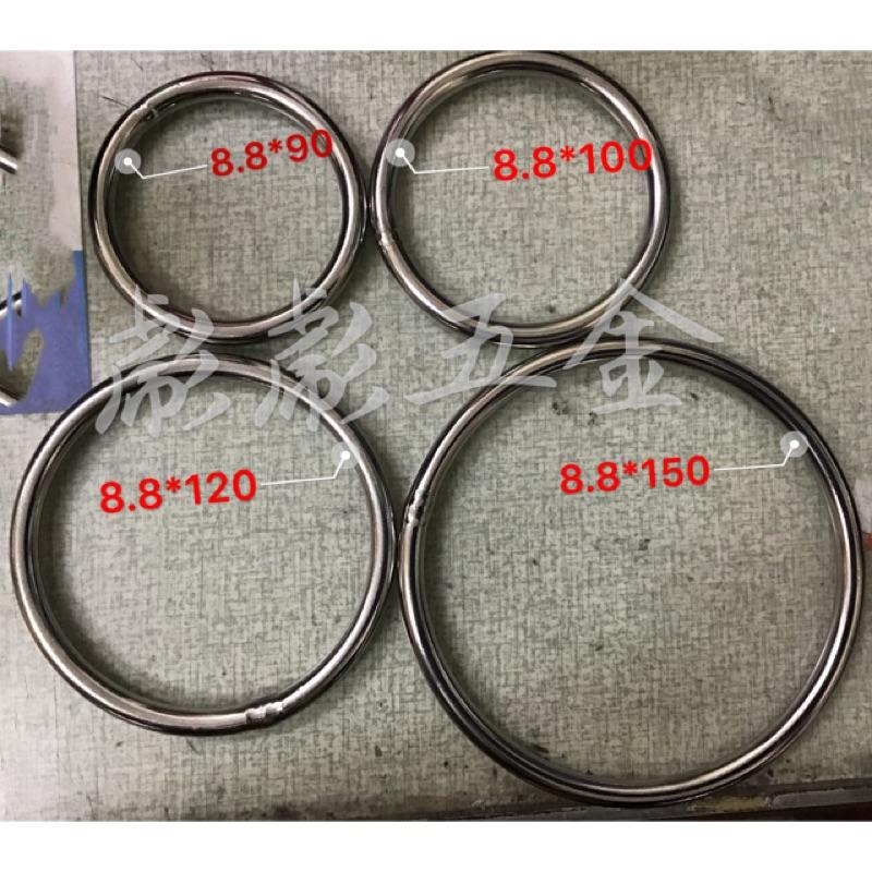 《彪彪五金》台灣製 8.8*90~150mm 外徑 白鐵圓圈 304不銹鋼  白鐵環 白鐵圈 白鐵環