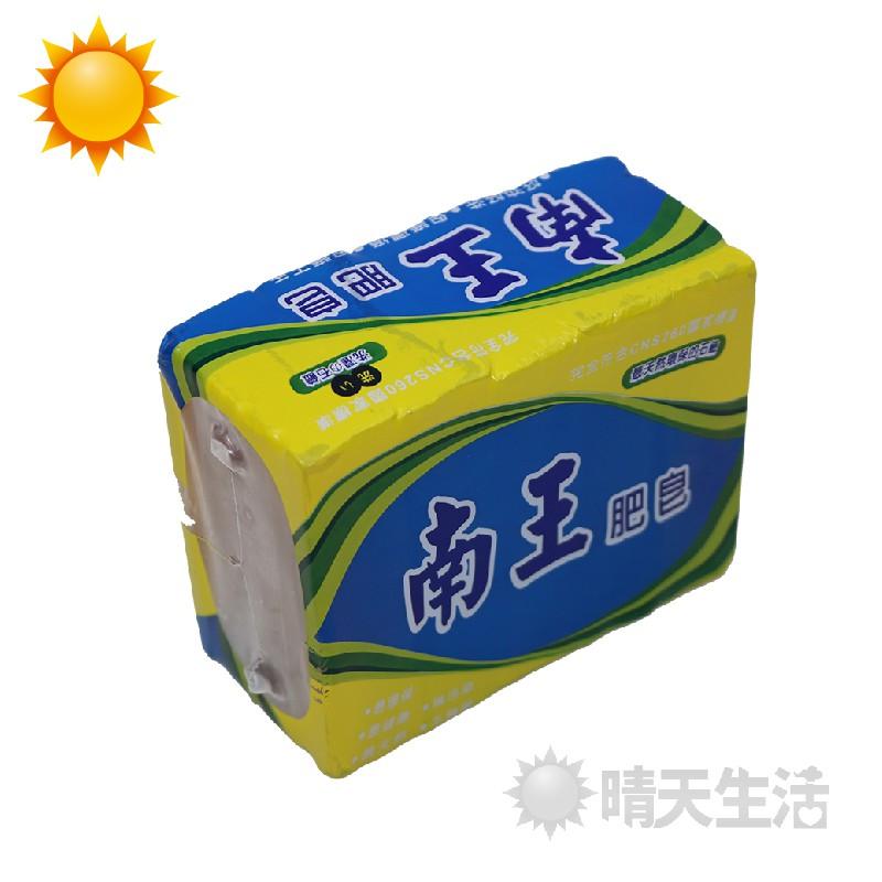 南王肥皂 台灣製  1包5入 500g 總約12cmx8.5cmx5cm 環保石鹼 石鹼 肥皂 洗衣皂 南王【晴天】
