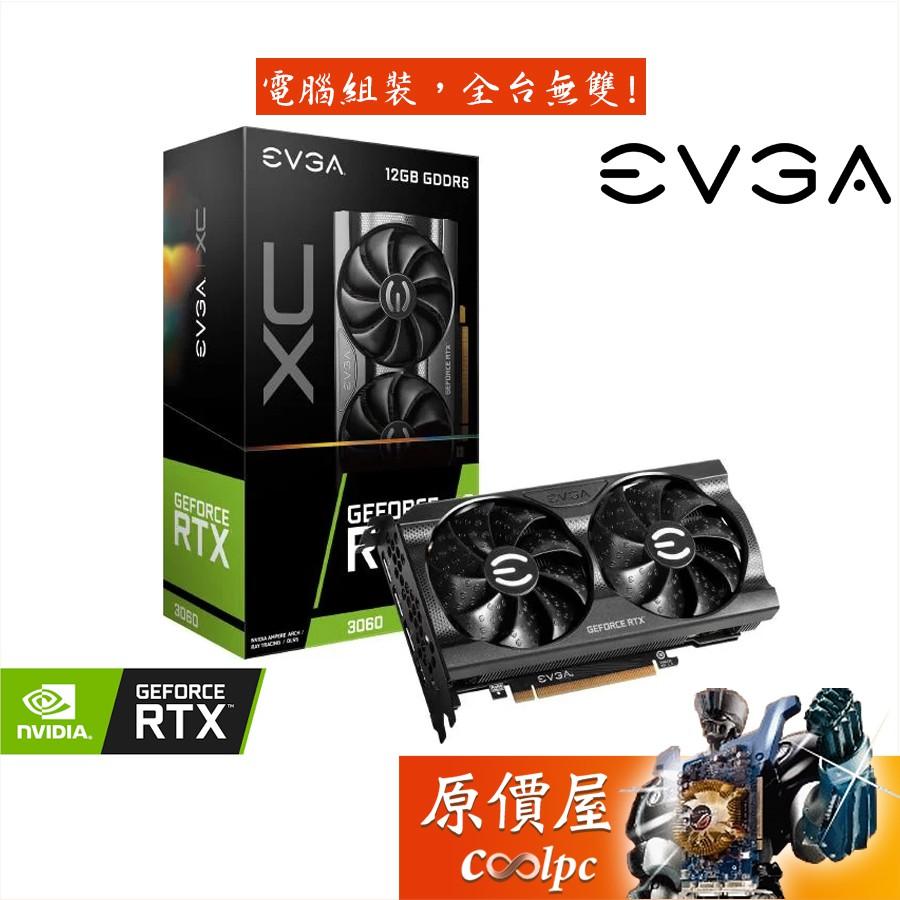 EVGA艾維克 RTX3060 XC GAMING (3657) 21CM 顯示卡 原價屋【一人限購一套】