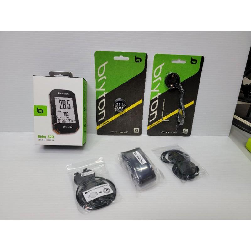 現貨 (320T主機+鋁合金延伸+GOPRO座+踏頻感應器+心跳錶帶)Bryton Rider 320T GPS中文碼錶