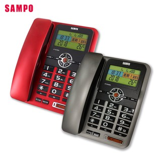 【聲寶】顯示語音報號有線電話 電話 家用電話 HT-B1004L 臺北市