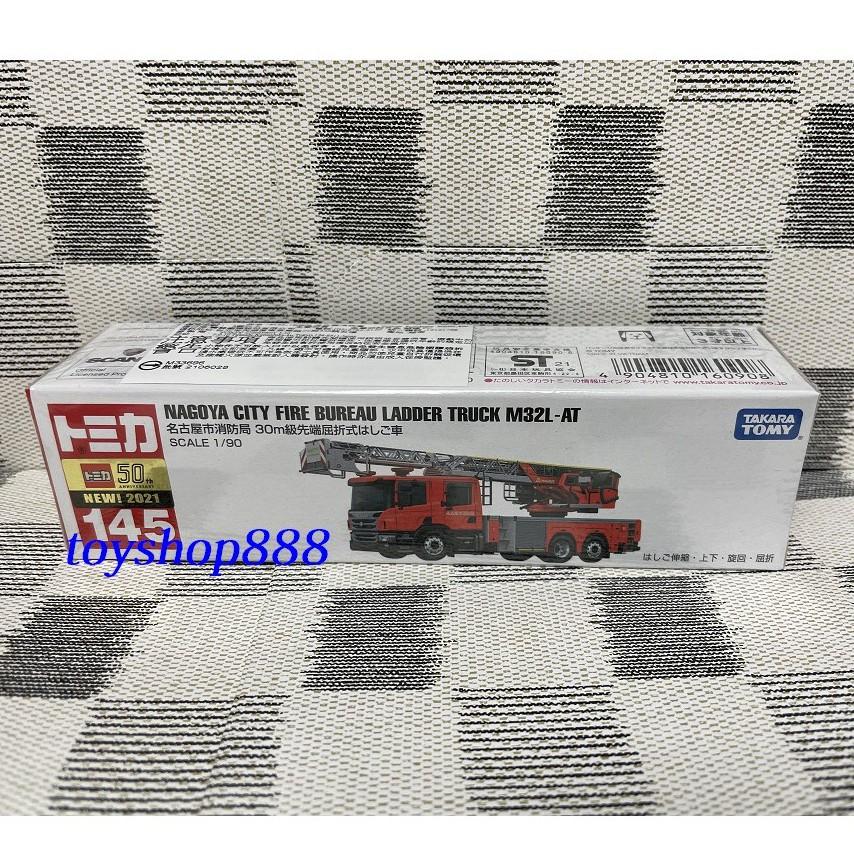145 名古屋市消防局 30m級先端屈折式消防車 TOMICA 多美小汽車 日本TAKARA TOMY (888玩具店)