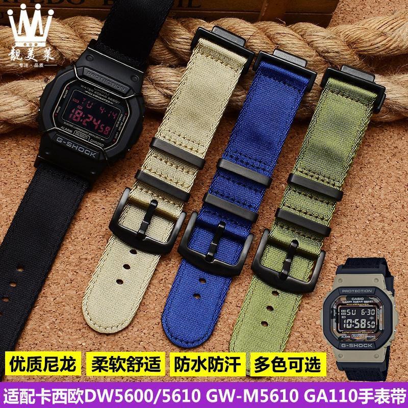 適配casio卡西歐小方塊DW-5600 GW-B5600 GW-M5610改裝帆布手表帶