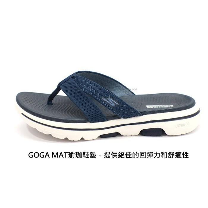 新品上架  SKECHERS 女款GO WALK 5針織鞋面人字夾腳拖鞋款 27lo9o 140085NVY jki89