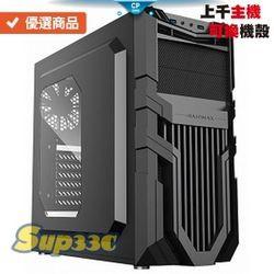 AMD R9 3900X【12核 24緒】3 技嘉 GTX1650 D6 OC 4G( 0K1 電腦主機 電競主機 電腦