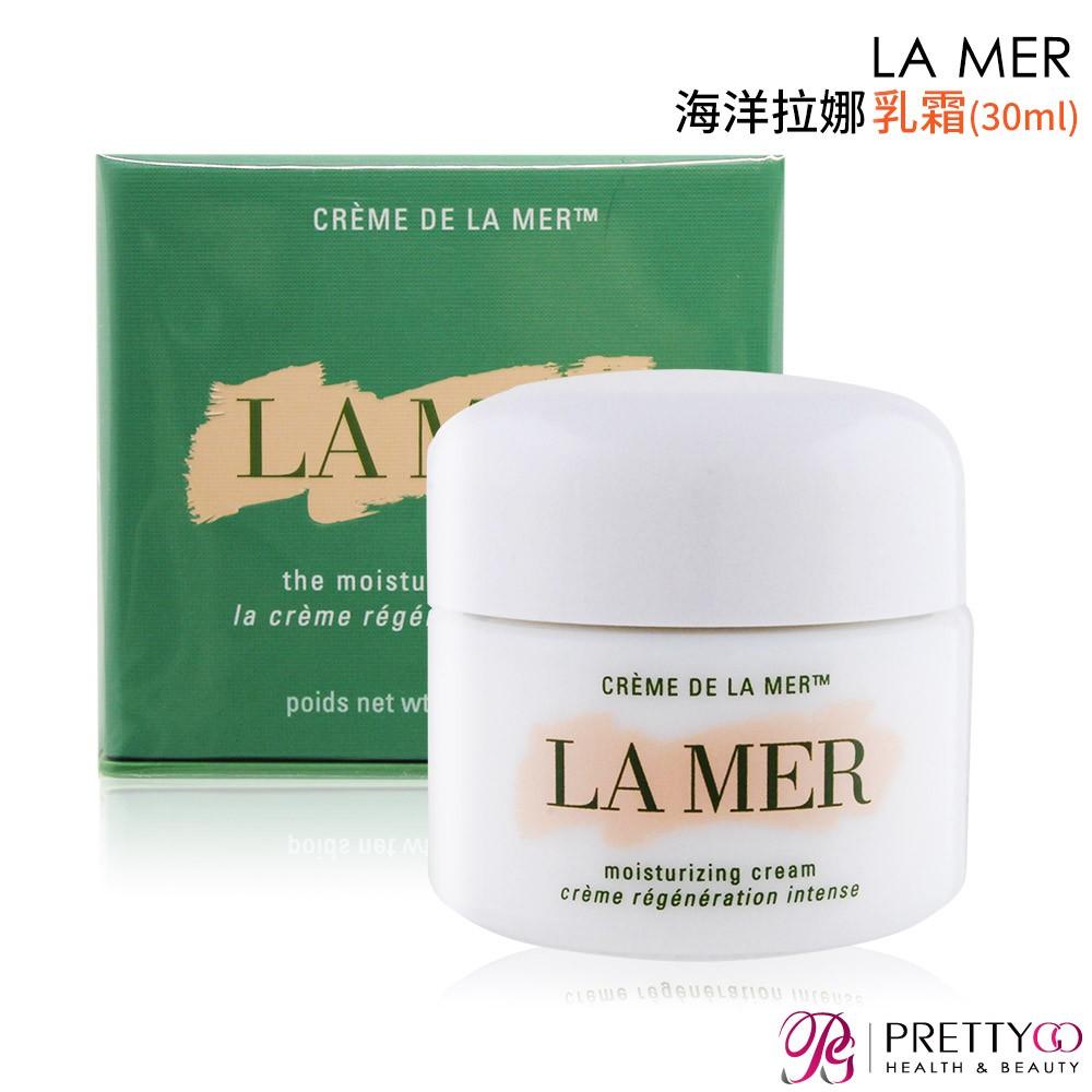 LA MER 海洋拉娜 乳霜(30ml)-國際航空版 廠商直送 現貨