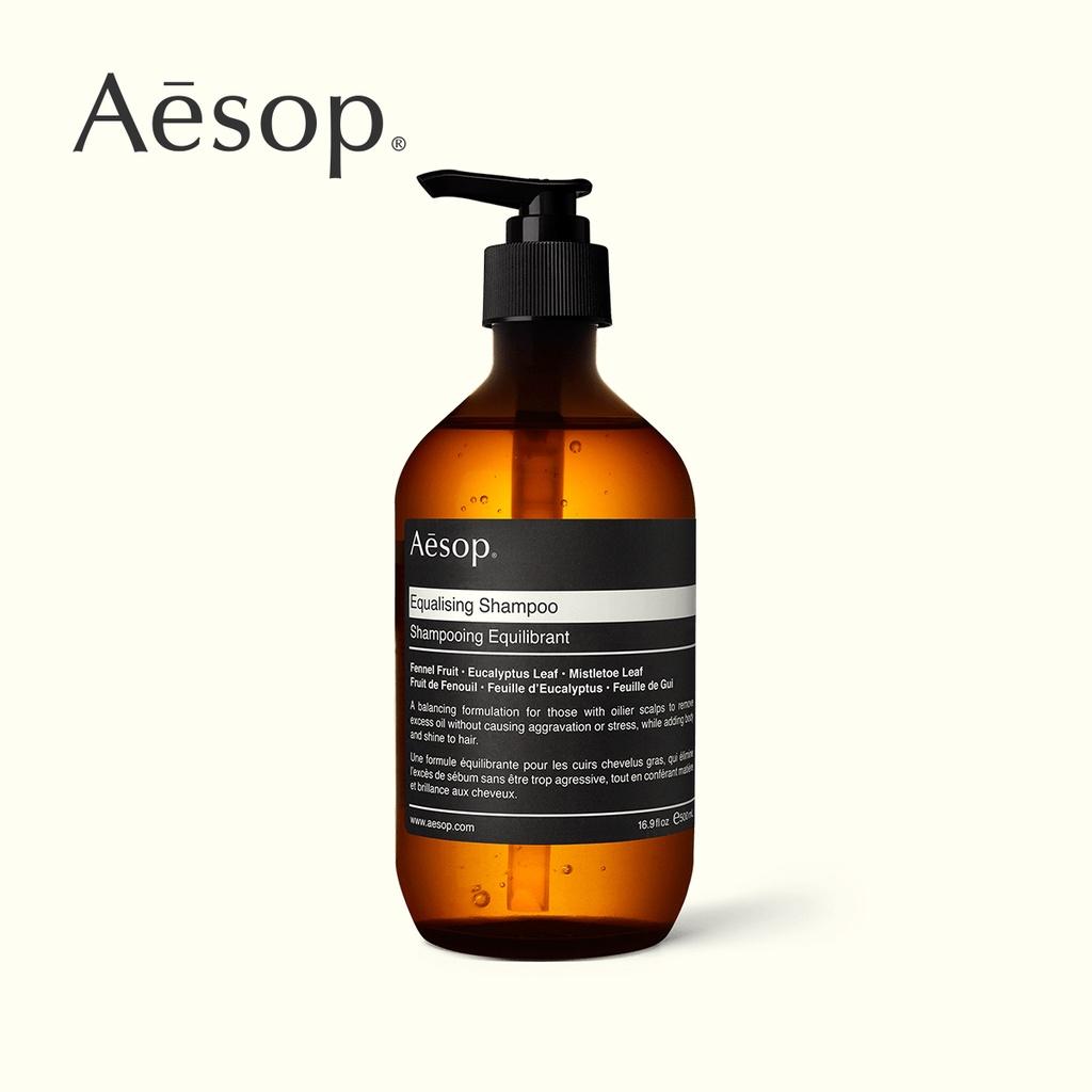 ✨海外進口✨Aesop伊索 均衡洗髮露 500mL 控油低泡洗髮精 洗髮水 洗髮露 護髮 修護 養髮