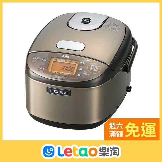 象印 ZOJIRUSHI NP-GJ05 IH電子鍋 電鍋 黑厚釜內鍋 3人份 日本代購