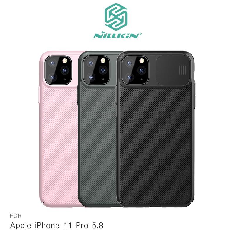 NILLKIN Apple iPhone 11 Pro 黑鏡保護殼 保護套 手機殼 滑蓋 鏡頭保護 廠商直送 現貨