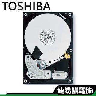 Toshiba 東芝 2TB 4TB 7200轉 5400轉 內接硬碟 3.5吋桌上型硬碟  1年免費保固3年保修 臺北市