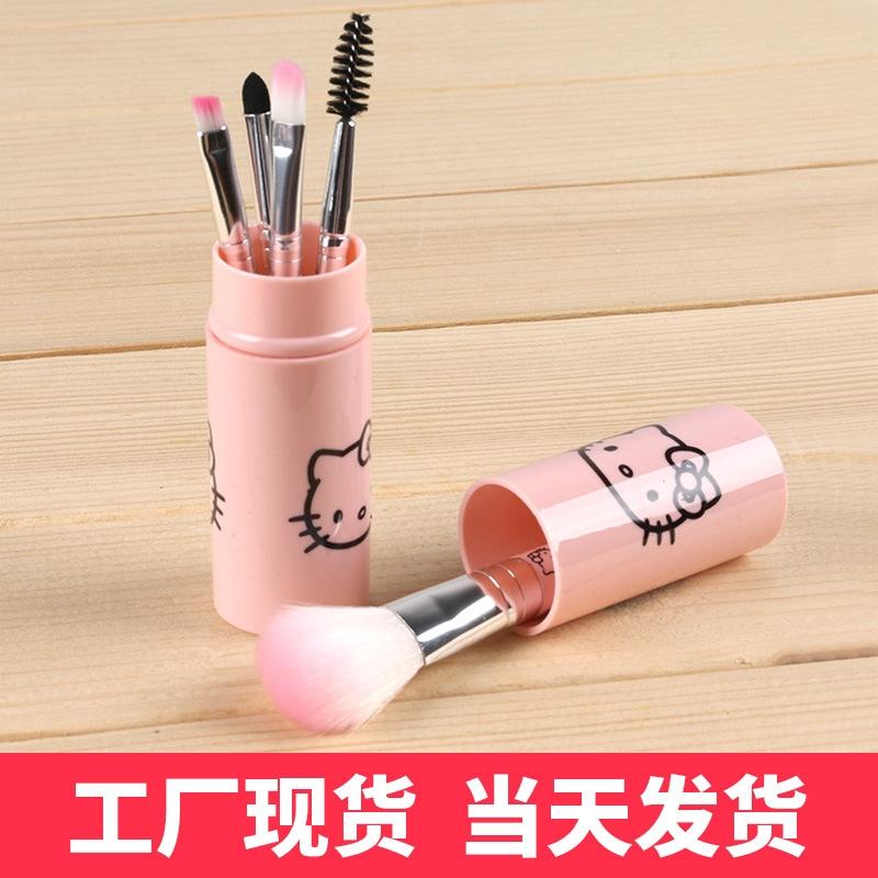 【買1送5】hello kitty 便攜式化妝筆套裝 KT5支化妝刷美妝工具 粉刷 眉筆 口紅 化妝筆 修眉筆