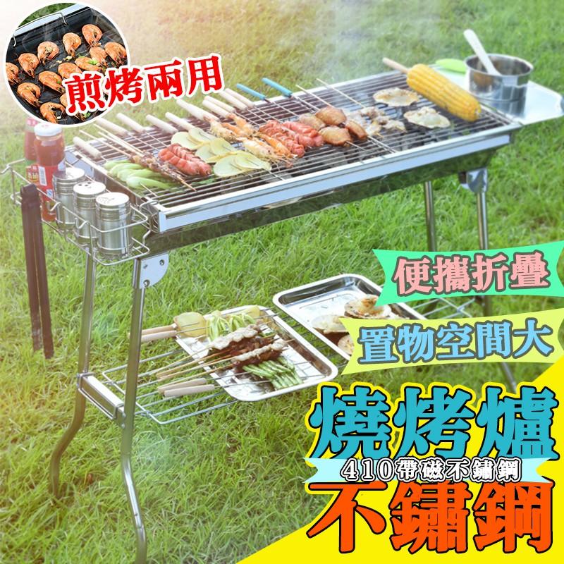 2.2尺烤肉爐 B0081(304不銹鋼烤網/鑄鐵碳架/雙層不鏽鋼) 烤肉架 木炭爐 木碳烤爐 肉爐 烤爐 大慶㍿