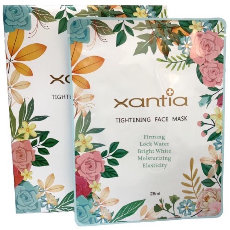 桑緹亞 Xantia高效植物精華 面膜保濕 補水 緊顏面膜 台灣品牌 面膜 5片入