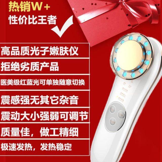 LBAMY-【多功能】臉部美容儀器導入儀美容儀電動潔面儀洗臉儀面部按摩儀