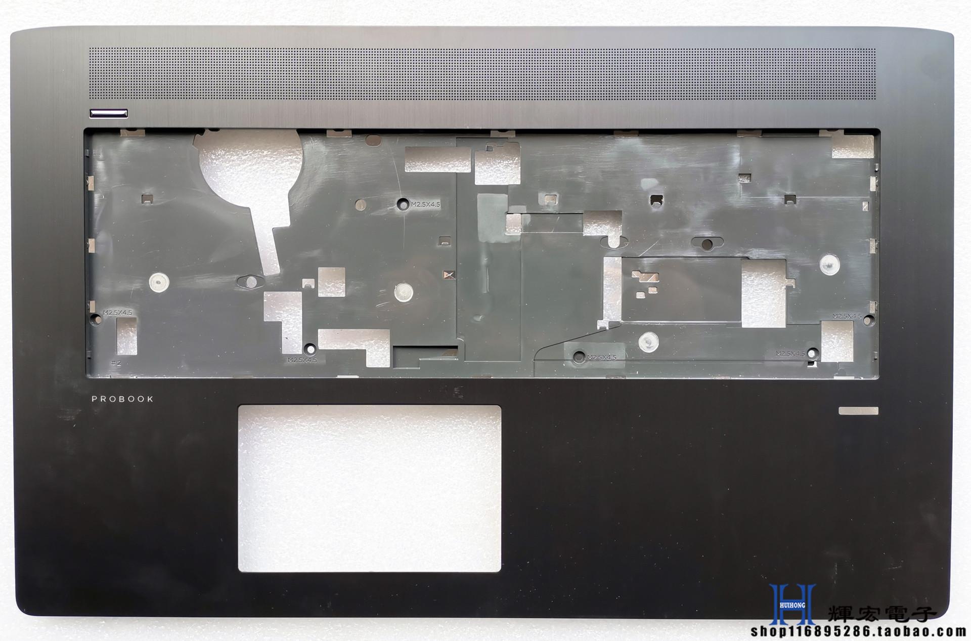 原裝惠普470 G5 471 475 476 G5 外殼C殼掌托鍵盤殼
