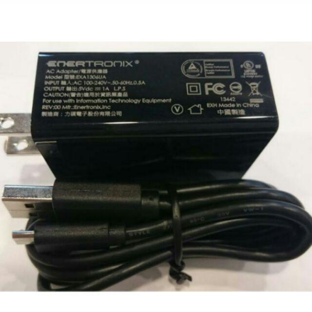 HTC Micro USB 1A 充電頭+傳輸線
