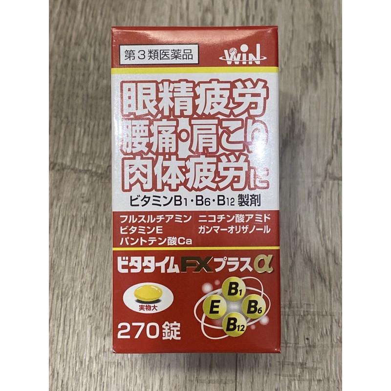 米田-合利他命FX加A (270錠)