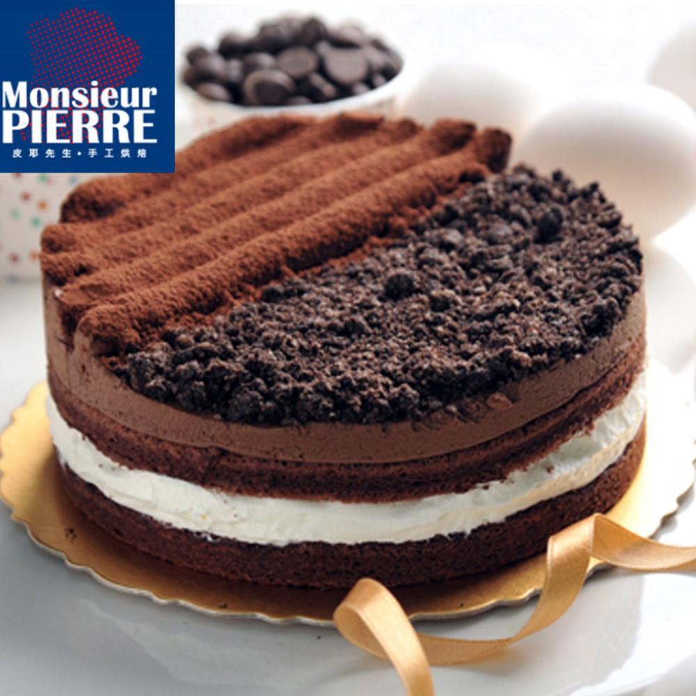 皮耶先生 (來自法國的味道)皇家黑森林蛋糕(6吋)蛋糕 法式甜點 下午茶 團購 廠商直送