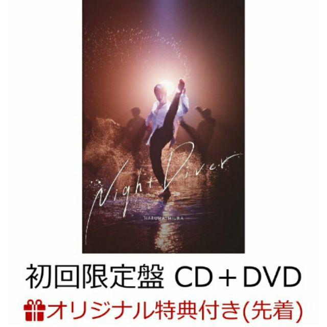 舞台 三浦 春 dvd 馬