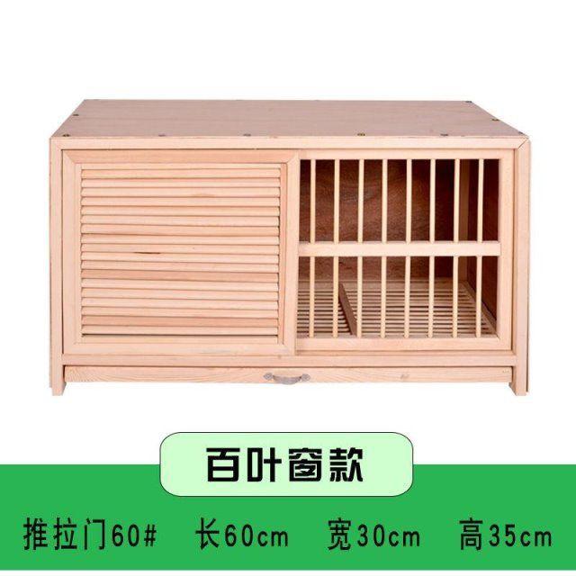【鴿籠*鳥龍】鴿子信鴿巢箱配對籠賽鴿配對巢箱實木鴿子籠鴿具木制籠子包郵