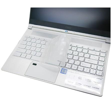 MSI 專用鍵盤膜/抗菌 TPU/P65系列/PS42系列/GF63系列/GS65系列 鍵盤膜