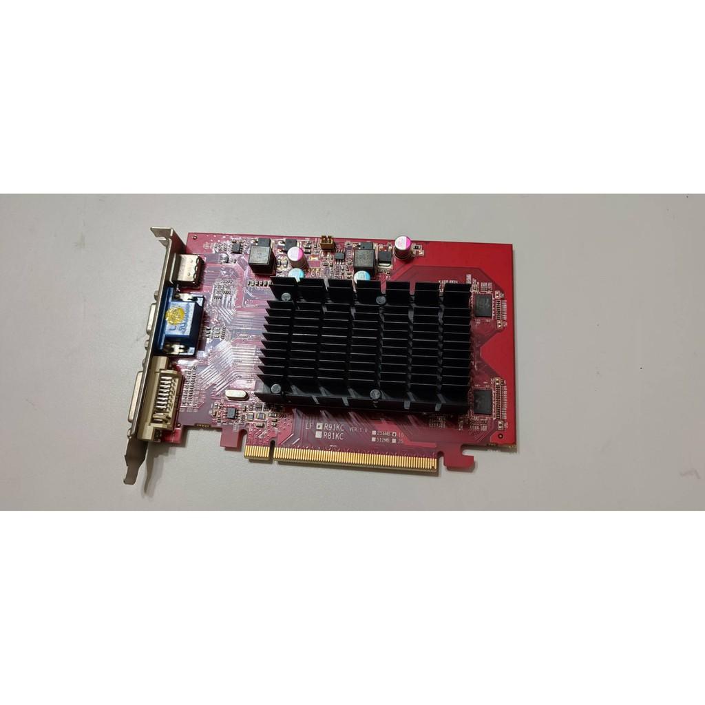 #276 撼訊 HD6450 1G 顯示卡 免供電 AX6450 1GBK3-SHV2