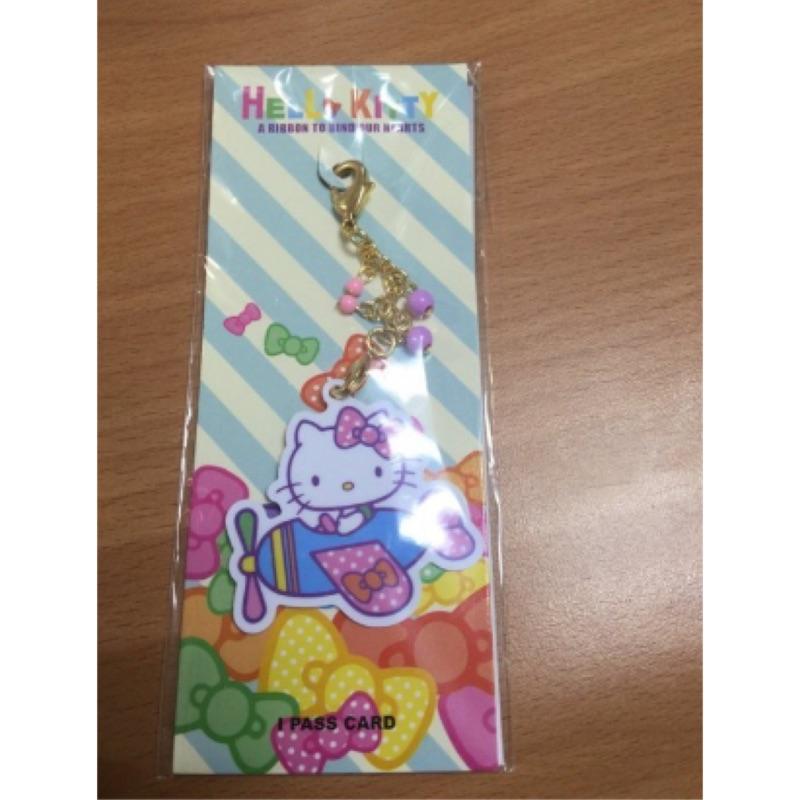 Hello Kitty 愛飛翔造型一卡通 高雄捷運卡 iPass 普通卡 另售Hello Kitty絨毛悠遊卡飾