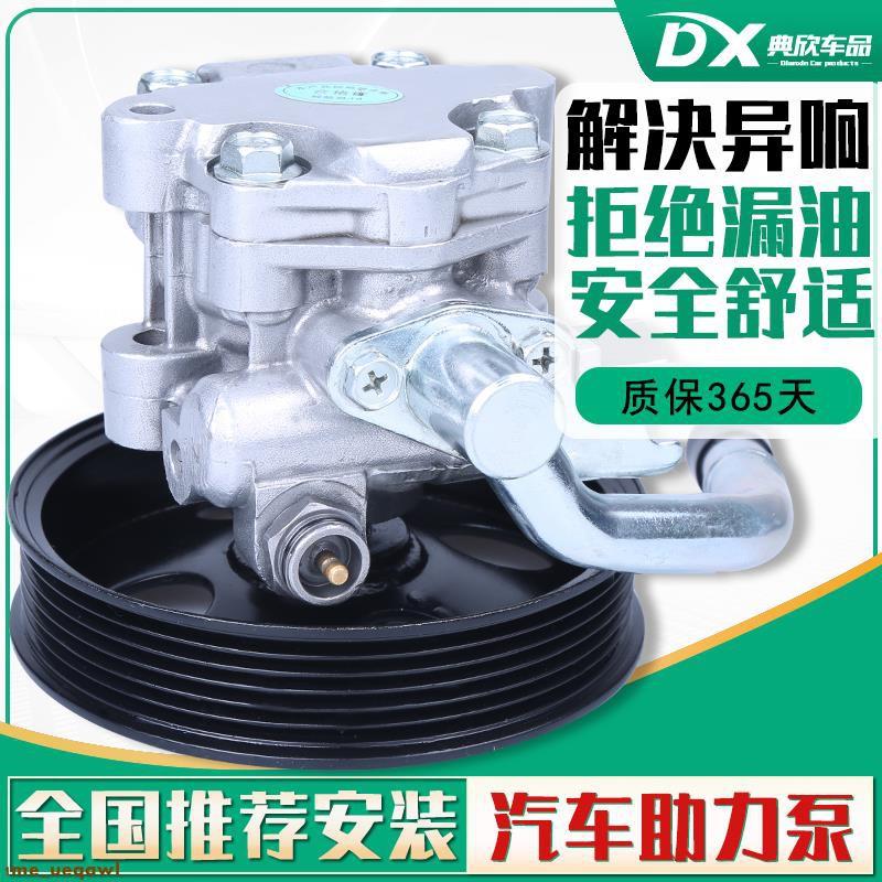 寶馬3系320 E46 E90 323 325 520 525 E60 F18方向機i轉向5助力泵