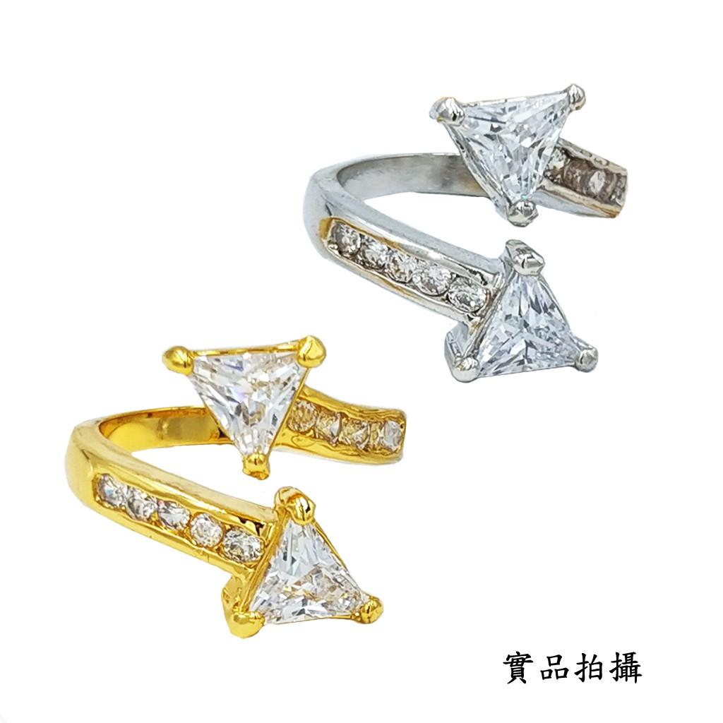 開口款戒指 6-9號 可調整 韓系鋯石 三角水鑽 鍍24K金色 防敏防退 個性時尚 艾豆『H3956』