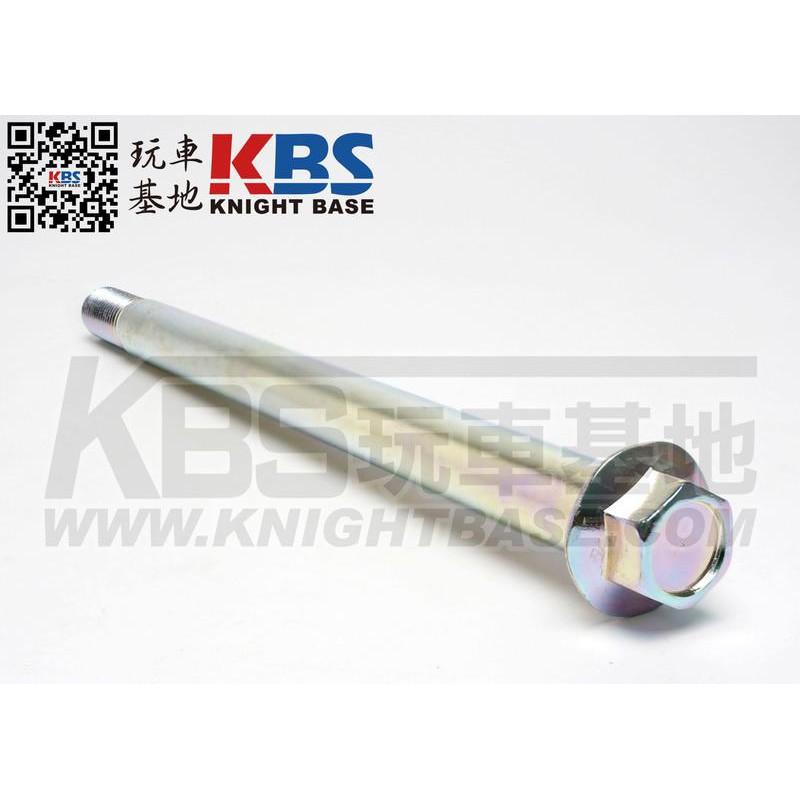 【玩車基地】YAMAHA原廠 YZF-R15 前輪框軸芯 軸心 2PK-F5181-00 山葉原廠零件