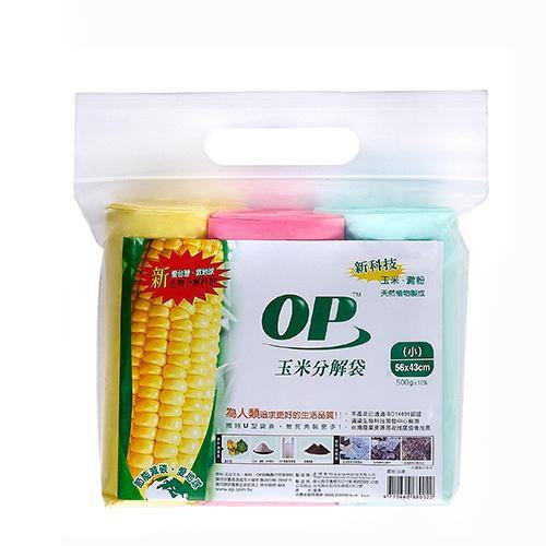 【2件超值組】OP有機清潔垃圾袋-小(56*43cm)【愛買】