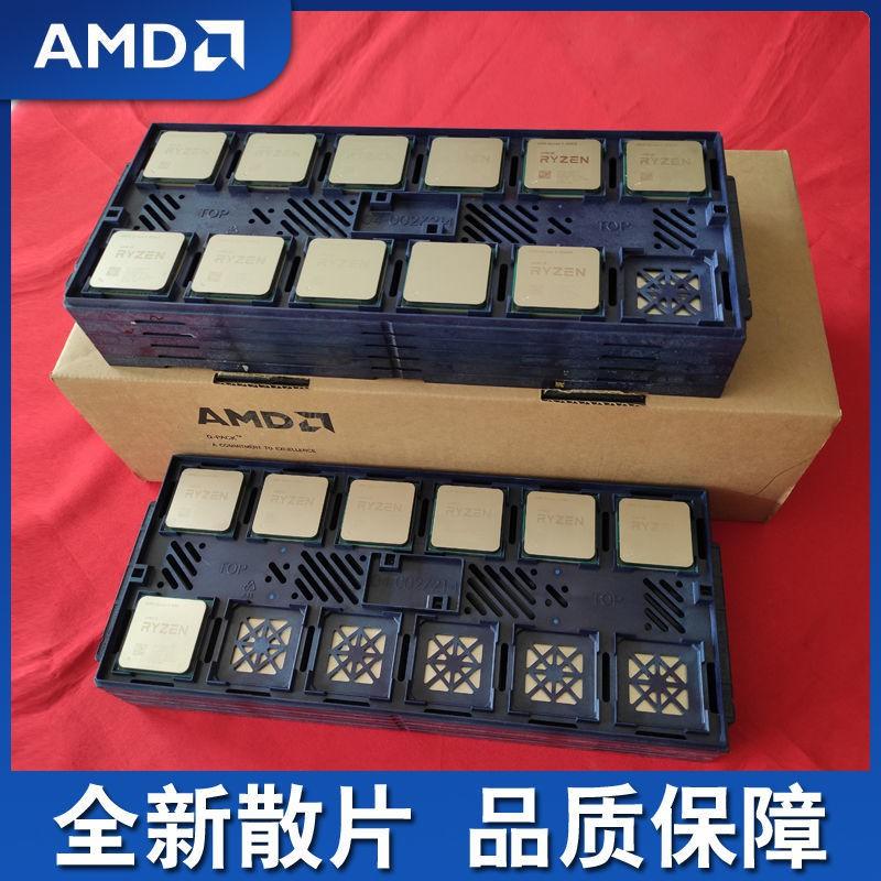 【現貨】AMD銳龍R5/3500X/3600/2600/3600X R3 3200G/3100 CPU全新散片