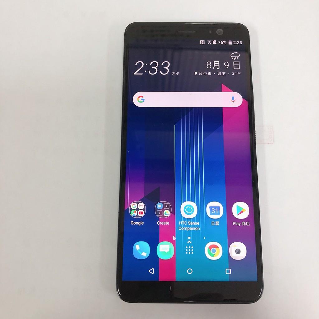 HTC  U11 Plus 128G 1200 萬畫素 6吋