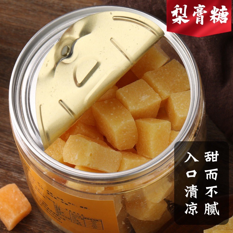 (台灣現貨)百草梨膏糖