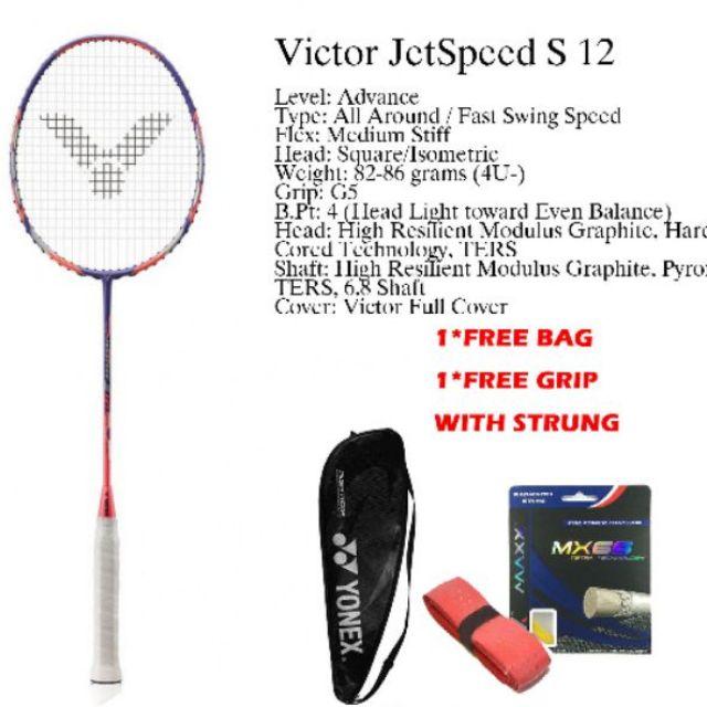 Victor Jetspeed S 12f 羽毛球拍