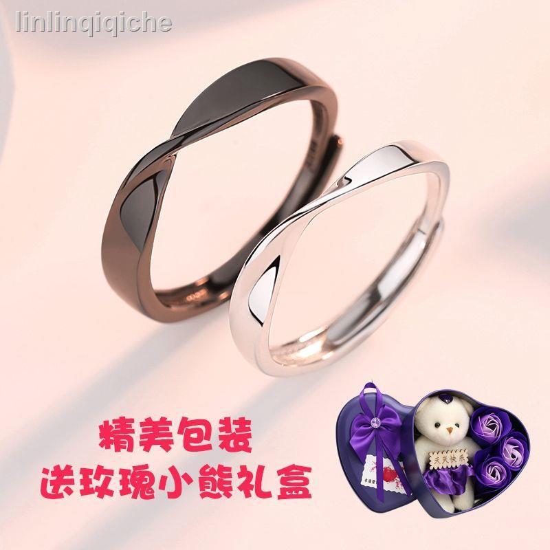 ✥☃莫比烏斯環戒指一對純銀對戒S925銀指環開口情侶戒指簡約首飾禮物