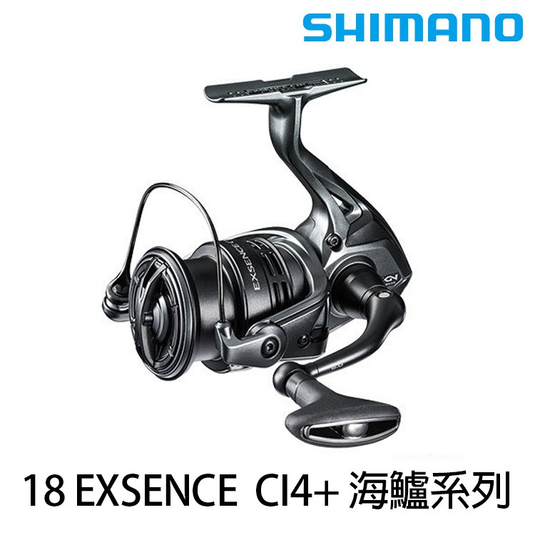 SHIMANO 18年 EXSENCE CI4 紡車捲線器 [漁拓釣具]