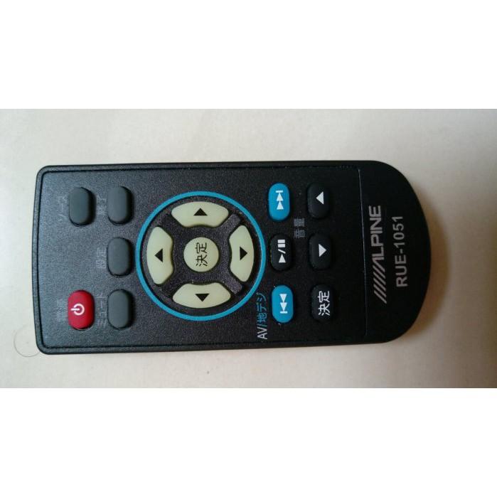ALPINE RUE 1501 汽車 音響遙控器 ALPINE遙控器 賣500元