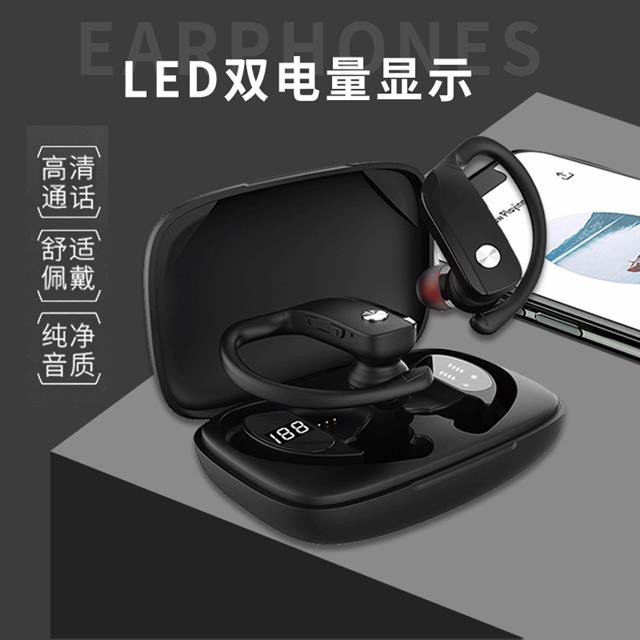 ☭現貨秒發✌ T16TWS藍牙耳機5.0掛耳式運動無線耳機數顯私模