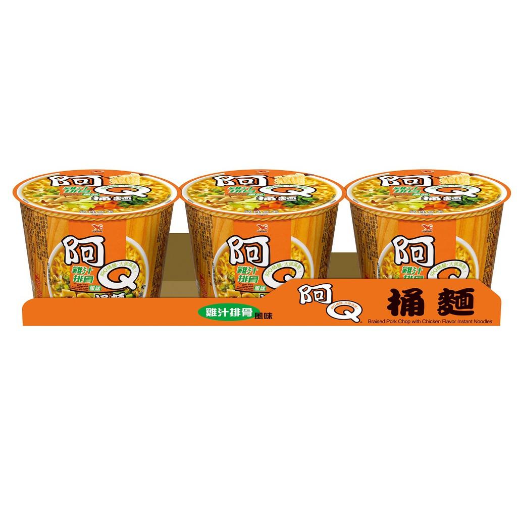 阿Q桶麵雞汁排骨風味(三合一)桶【康是美】